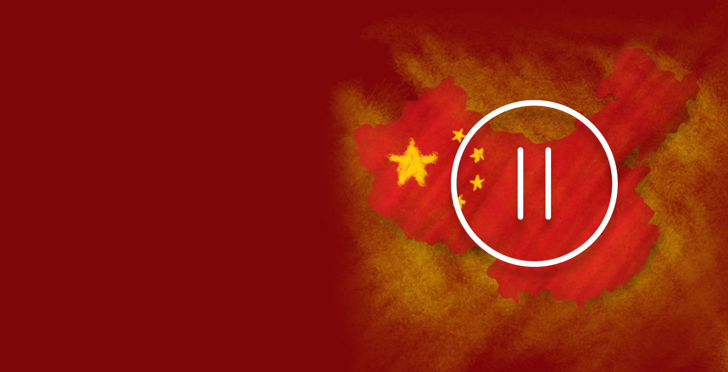 China Goes into Pause Mode